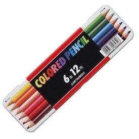 【メール便可】 三菱色鉛筆 512 12C スタンダード12色(6本入り)【油性色鉛筆】【小学校】【子ども】【入学】【新学期】【図工】【学童用】【12色セット】【メタルケース入り】【缶入り】