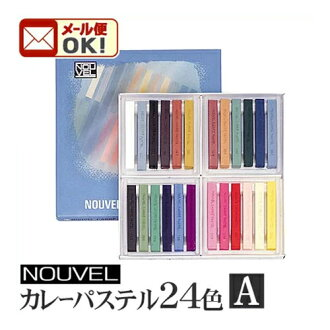 """"" Nouvel Curry pastels 24 colors set A (NCT-24A)"