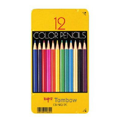 【メール便可】 トンボ 色鉛筆 カラーペンシル 12色 NQ 【TOMBOW】【油性色鉛筆】【小学校】【子ども】【入学】【新学期】【図工】【学童用】【12色セット】【メタルケース】 【缶入り】