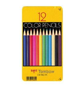 ポイント5倍 【メール便可】 トンボ 色鉛筆 カラーペンシル 12色 NQ 【TOMBOW】【油性色鉛筆】【小学校】【子ども】【入学】【新学期】【図工】【学童用】【12色セット】【メタルケース】 【缶入り】