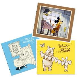 ホルベイン コラボレーションクロッキー ディズニーキャラクターと読む名著シリーズ クロッキーブック 『ミッキーマウス』『くまのプーさん』『ふしぎの国のアリス』3冊セット (241×216mm/Hクロ