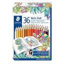 《メール便での発送可能》限定品 ステッドラー ノリスクラブ色鉛筆 36色セット ジョハンナ・バスフォードバージョン (144 D36JB) STAEDTLER/色えんぴつ/「ひみつの花園」「ねむれる森