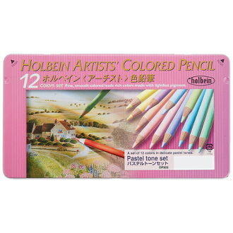 """"" Holbein artists color pencils 12 color set pastel (oil-based colored pencils / canned) OP903"