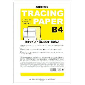 Deleter tracing paper B4 light 40 g