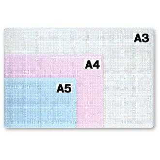 《》バンコ オレフィンカッティングマット A4サイズ ホワイト(乳白色)、ブルー(水色)、ピンク(桃色)
