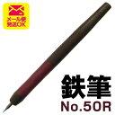 《メール便可》 鉄筆 No.50R (0.4mm) バンコ/VANCO/テッピツ/手芸・工作・版画・ガリ版・レザークラフト・模型の作製などに使用できます