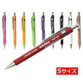 【メール便可】 スリップオン シエラ 木軸ボールペン Sサイズ (ペン先極細) SLIP-ON/SIERRA/木製ボールペン/鉛筆のようなボールペン/手帳用/スリム/ミニサイズ