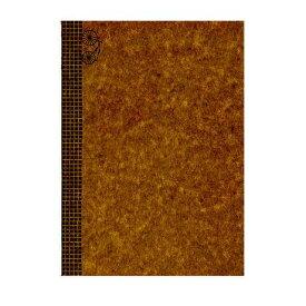 【メール便可】 ろうびきノート B5サイズ (無地80ページ綴り) 【蝋引きノート】【robiki-note】【yama-kami letters】