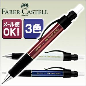 ポイント5倍 ファーバーカステル ペンシルデザインシリーズ グリッププラス1314 シャープペンシル 1.4mm (ホワイト/レッド/ブルー) 【FABER-CASTELL】【グリッププラスシャープペンシル】【太