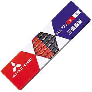 【メール便可】 三菱鉛筆 六角軸 朱藍鉛筆 赤青鉛筆 1ダース(12本入り) 【K772】【No.772】【転がらない】【六角】【赤青】【赤鉛筆】【青鉛筆】