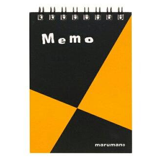 Entering Maruman design series memo N659 A7 spiral binding 5mm squares 50 pieces perforation [デザ
