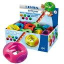 《メール便可》 LYRA リラ Groove鉛筆削り 鉛筆用シャープナー 7301150 (イエロー/レッド/ライトグリーン/ピンク/ブルー/グリーン)