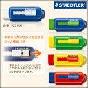 《メール便可》 ステッドラー PVC フリーホルダー字消し【STAEDTLER】【ホルダー型字消し】【ホルダー字消し】【ホル…