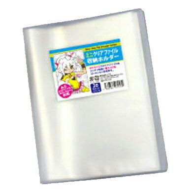 【2点までメール便可】 コアデ ミニクリアファイル収納ホルダー クリア(CONC-GF04) A5サイズのクリアファイルを最大40枚収納可能