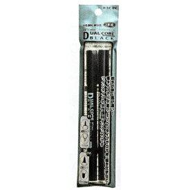 【メール便可】 アイシー デュアルコアブラック 2本組 (細筆タイプ/0.1mm&太筆タイプ/0.5〜0.8mm) DC-B2