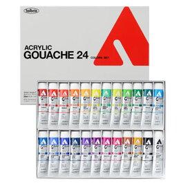 ポイント5倍 【ホルベイン】不透明・アクリル樹脂絵具アクリラガッシュ24色セット 6号チューブ20ml