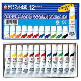 【日本・欧米の安全基準に準拠!】サクラクレパス水彩絵の具 マット水彩12色(5ml)ラミネートチューブ入り