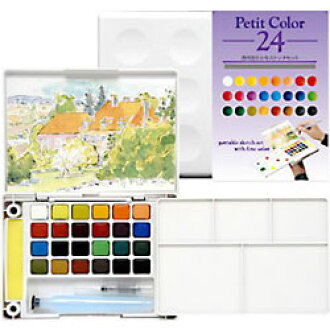 Solid watercolor paint ターレンスプチ color 水筆 with 24 color set (水筆, with palette sponges)
