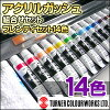 Turner Acryl gouache combination set plenty set (L) palette + acrylic gouache 14 color (11 ml) + white paint (20 ml) + black shaft design brush 3 + black shaft stick + Groove pulls ruler 30 cm + mini towel + pallet cleaner
