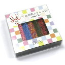 【4点まではメール便可】 ベステック DesArt 色で遊ぶクレヨン ジャパンカラー 5色セット (旧カリスマラインクレヨン…
