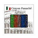 【メール便4点までは可】 ベステック DesArt 色で遊ぶクレヨン イタリアコレクション 5色セット (旧カリスマラインク…