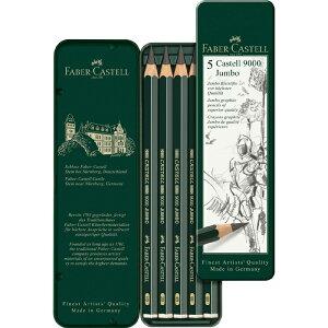 【メール便可】 ファーバーカステル 9000番ジャンボ鉛筆5硬度セット 5本缶ケース 119305(HB,2B,4B,6B,8B)