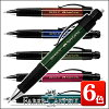 费伯锥铅笔设计系列加手柄机械铅笔 0.7 毫米 (绿色、 红色、 蓝色、 黑色 / 黑莓 / 汽油绿色)