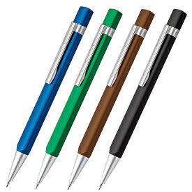 ポイント5倍 ステッドラー TRX シャープペン(0.7mm)ツイスト式シャープペン ペンケース付き