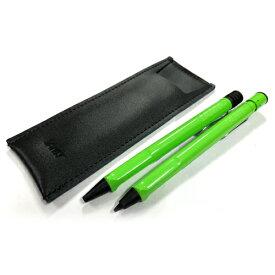 【LAMY ラミーサファリ 新学期セット】【LAMY】【シャープペン】【ボールペン】【ペンケース】【新学期】【就職祝い】【入学】【贈り物】