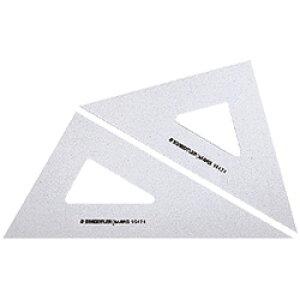【メール便可】 ステッドラー 三角定規 マルス 三角定規 24cm/厚2mm (964 24) (鉛筆・シャープペンシル用/45度60度ペア/目盛なし/鏡面仕上げ) 【マルス三角定規】