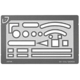 【メール便可】 バンコ 字消板 字消し板 ES-10