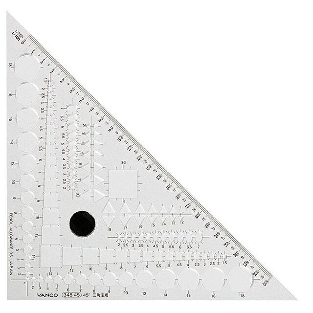 ポイント5倍 【メール便可】 バンコ テンプレートプラス 三角定規45°(348-45)建築士試験受験者の声から生まれた製図作業時間短縮ツール/バンコテンプレートプラス/製図用テンプレート/三角定規45°/VAN