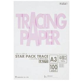 桜井 スターパックトレス ハイトレス75 75g/m2 A3サイズ(100枚入) 高透明高級紙 A370