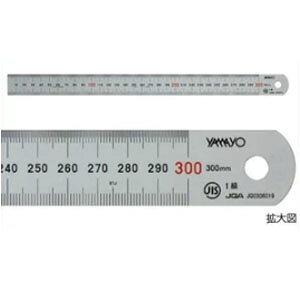 【送料無料】 ヤマヨ ステンレス直定規 シルバー直尺 200cm JIS1級硬質クロムメッキ梨地仕上げ 【送料無料】