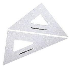 【メール便可】 ステッドラー 三角定規 マルス 三角定規 30cm/厚3mm (964 30) (鉛筆・シャープペンシル用/45度60度ペア/目盛なし/鏡面仕上げ) 【マルス三角定規】