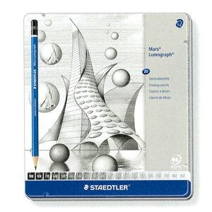 【メール便可】 ステッドラー マルス ルモグラフ 製図用高級鉛筆 20硬度(9B/8B/7B/6B/5B/4B/3B/2B/B/HB/F/H/2H/3H/4H/5H/6H/7H/8H/9H) 各1本入