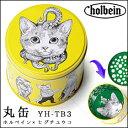 【あす楽対応】ヒグチユウコ 丸缶 YH-TB3 (直径124×高さ110mm) 【ネコ】【ファンシー】【アンティーク】猫柄 ネコ模様