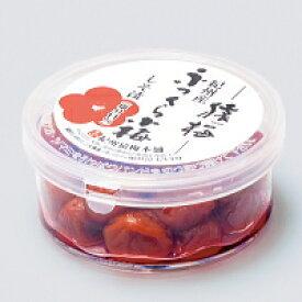 【お味見用】ふっくら小梅(しそ味)100g