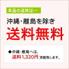Use of 100% of 300 g of letters of ume flesh extract (plum extract) kneading on fire additive-free Kishu plums is from Wakayama