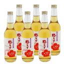 梅シロップ(梅ジュース)お徳用6本
