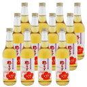 梅シロップ(梅ジュース)お徳用12本