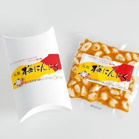 【無臭にんにく】猿梅の梅にんにく(100g)お味見用 ◆3個までネコポス便でお届け◆