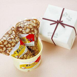 梅にんにく 贈答用1kg(500g×2袋)猿梅 次の日もニオイがしない無臭にんにく 紀州南高梅と国産かつお節で熟成