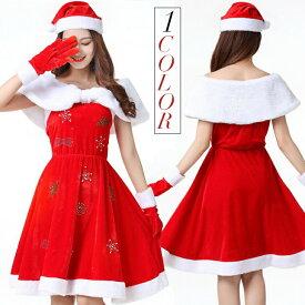 サンタ コスプレ サンタコス クリスマス サンタクロース コス 衣装 コスチューム セクシー パーティ 大きいサイズ ワンピース ワンピ ドレス 長袖 半袖 サンタコスプレ セクシーサンタ サンタコスチューム 帽子 赤 レッド ホビー コスプ あす楽対応