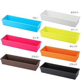 SALUS セーラス カトラリーケースL(全7色) /プラスチック製,キッチン用品,カトラリートレイ,収納ケース,けーす[kit]