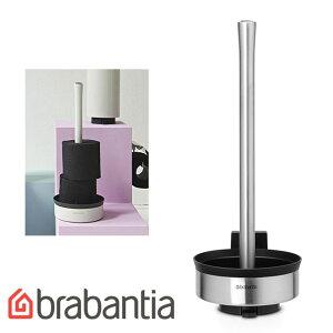 brabantia ブラバンシア トイレットペーパーホルダー マットスチール 427220 /ロールペーパーディスペンサー トイレットペーパー収納 ロールペーパーホルダー Toiletrolverdeler matte steel [int]