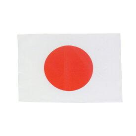 世界の国旗(約21×14cm)ナ行国 :日本/手旗 小さめ ミニ国旗 手持ち フラッグ 応援グッズ【ゆうパケット対応】