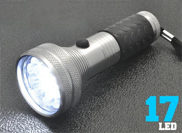 在庫限り!17灯LEDアルミハンドライト , 防災グッズ 携帯[lif][out][pre]