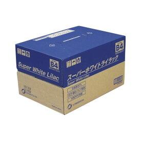 王子製紙 コピー用紙スーパーホワイトライラック SWLB4 B-4 500枚x5冊