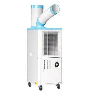 【送料無料】山善(YAMAZEN) 排熱ダクト付スポットエアコン(単相100V) YS-422D スポットクーラー 冷風機 業務用